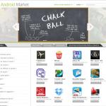 Android Market – Une nouvelle section dédiée aux tablettes tactiles