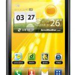 LG Optimus EX – Le nouveau Android Phone de LG