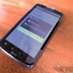 Motorola – Edison – Caractéristiques et prise en main du Atrix 2