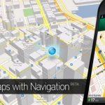 Mise à jour de Google Map en 6.0