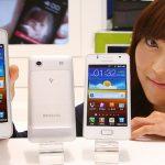 Samsung Galaxy M Style – UN nouveau Android Phone de Samsung