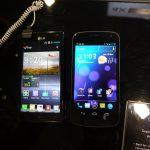 Preview vidéo du LG Optimus 4X HD : le meilleur smartphone du MWC ?