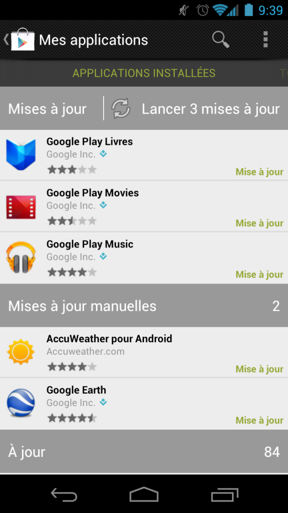 Google Movies, Music, Books screenshot download