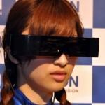 Epson Moverio BT-100 – Des lunettes 3D actives sous Android