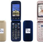 Fujitsu Raku-Raku – Une version Européenne de son smartphone