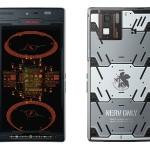 Sharp SH-06D NERV – Une série limitée du smartphone Evangelion pour le Japon