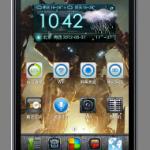 Haier présente sa nouvelle gamme sous Android