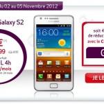 Samsung Galaxy S2 – Disponible pour 0,99€ chez Virgin Mobile avec forfait Extaz XL