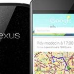 LG Nexus 4 – Prochainement disponible en blanc ? [MAJ]