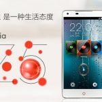 ZTE Nubia Z5 – Des infos sur le smartphone 5 pouces