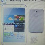Samsung Galaxy Note 8 – Une photo volée ?