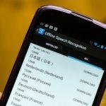Google Search – La mise à jour comprenait la reconnaissance vocale hors ligne pour les applications tierces