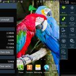 Samsung – La solution au problème d'espace du GS4