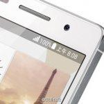 Huawei – L'histoire derrière l'Ascend P6 et présentation du nouvel Emotion UI