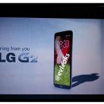 LG Optimus G2 – Des photos avec des boutons à l'arrière en amont de l'événement du 7 août