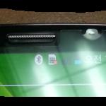 LG G2 – Des infos sur la mémoire RAM et la batterie