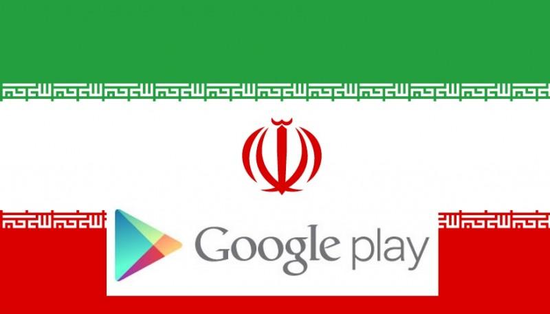 google-play-iran