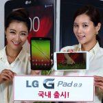 Le LG G Pad 8.3 sera disponible en Corée du Sud le 14 octobre