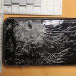 Un HTC, ça peut aussi vous sauver la vie ! (Ou l'histoire d'un Evo 3D pare-balle)