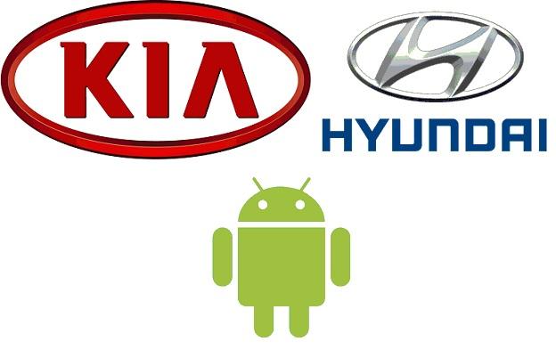 kia-hyundai-android
