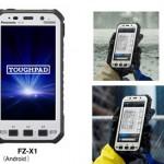 Toughpad FZ-X1 – Panasonic sort son smartphone durci au #MWC2014