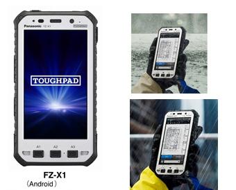 Panasonic-Toughpad-FZ-E1-and-FZ-X11