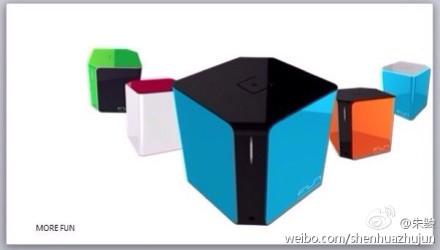 fun-box-android-france-01
