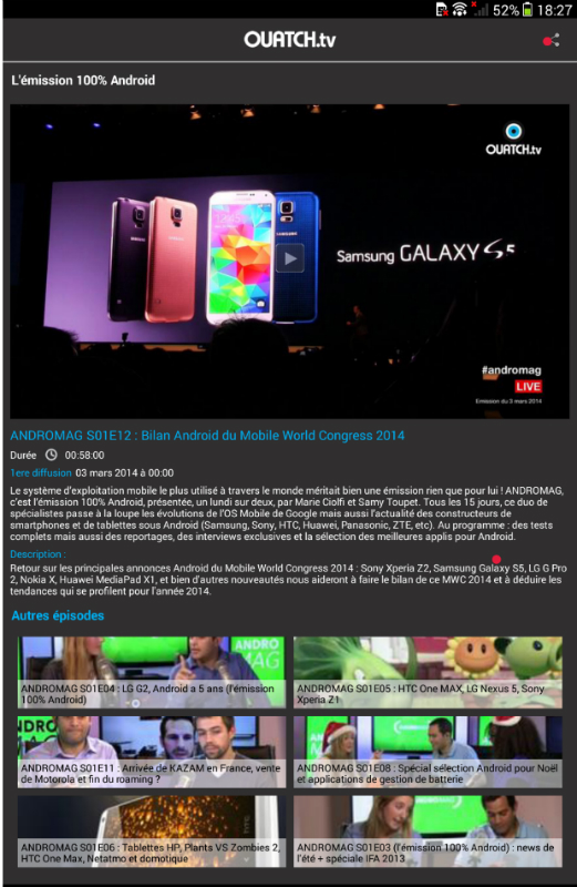 ouatch-tv-android