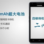 Philips W6618 – Un terminal Android avec une batterie de 5300 mAh
