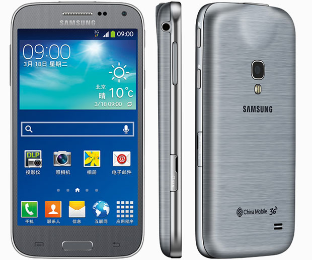 samsung-galaxy-beam2-g3858-android-france-01