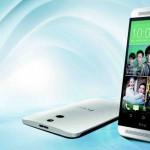 HTC One (M8) Ace – Des spécifications en fuite