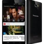 Panasonic P81 – un octacore de 5,5″ lancé en Inde