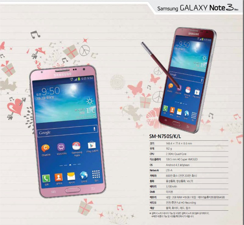 samsung-note-3-neo-android-france-01
