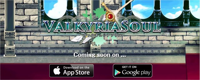Kemco-Android-RPG-android-france-06