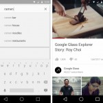Les applications Google en Materiel Design pour Android L
