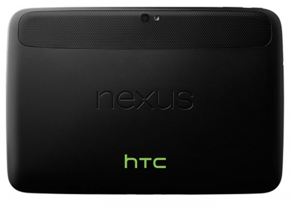 htc-google-nexus1-e1407906884514
