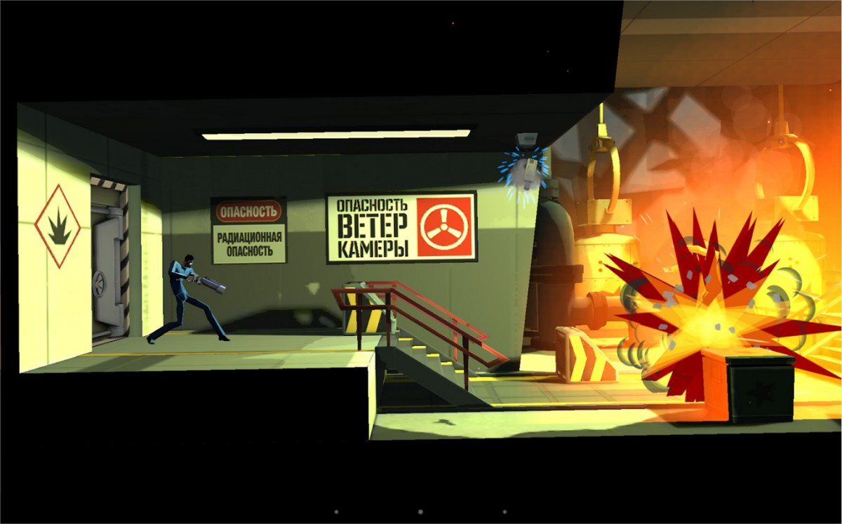 CounterSpy-android-france-03