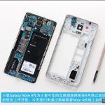 Galaxy Note 4 – L'appareil photo est un Sony IMX240