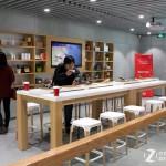 OnePlus – Première boutique en Chine