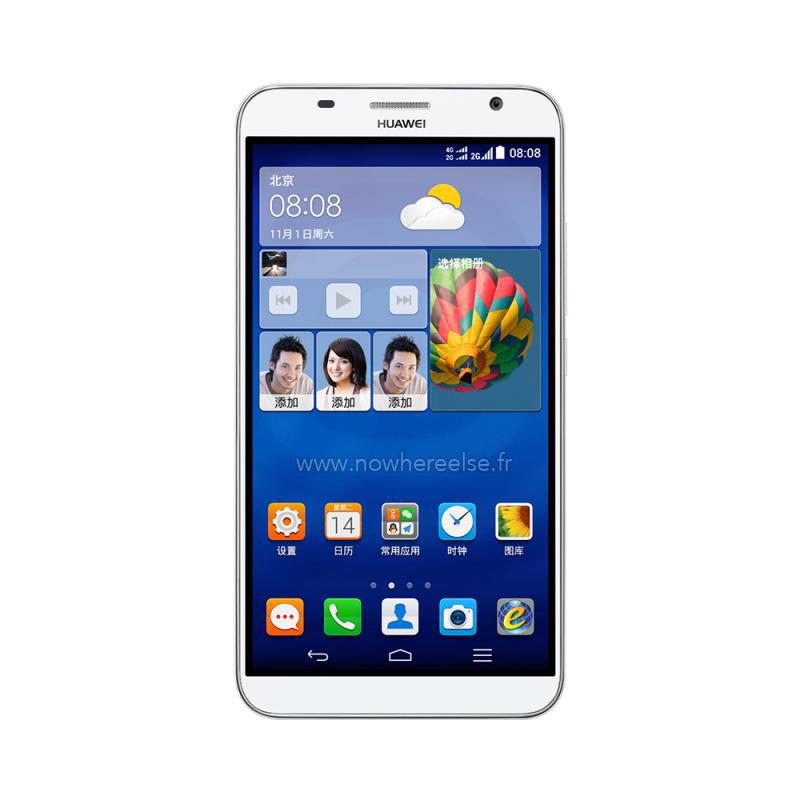 Huawei-Ascend-GX1-01