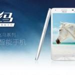 ASUS Pegasus X002 – le téléphone d'Asus à 128 dollars soit 100 euros
