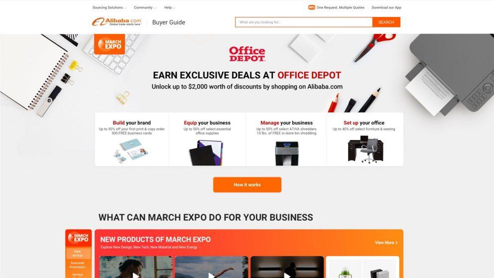 site Internet Alibaba